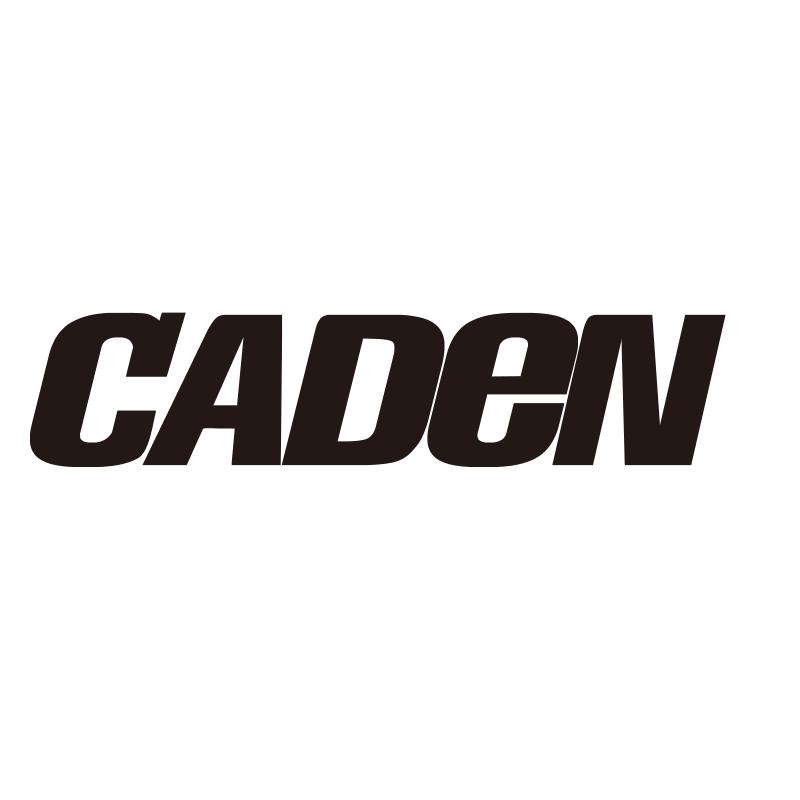 CADeN Coupon Codes